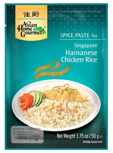 Asian Home Gourmet Singapore Hainanese Chicken Rice, 1.75-Ounce Boxes (Pack of 12)