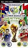 All The Goals Of The 2006 World Cup [UMD Mini for PSP] [Reino Unido] [UMD Mini para PSP]