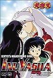 Inu Yasha: V.8 Kikyo's Wandering Soul