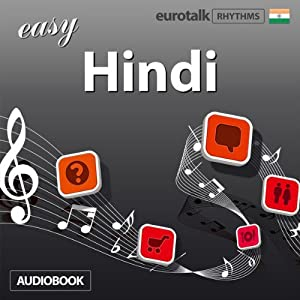 Rhythms Easy Hindi Audiobook