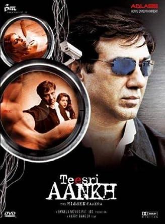 teesri aankh hindi film hd