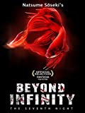 Beyond Infinity A Seventh Night of Dreams
