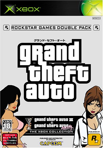 Grand Theft Auto Double Pack [Japan Import]