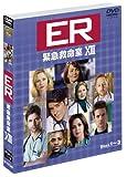 [DVD]ER 緊急救命室 〈サーティーン〉セット1 [DVD]