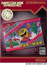 Famicom Mini Series Vol.06: Pacman