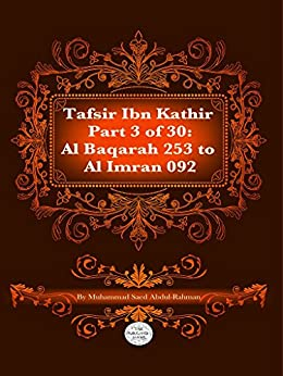 The Quran With Tafsir Ibn Kathir Part 3 of 30: Al Baqarah 253 To Ale-Imran 092 by [Abdul-Rahman, Muhammad]