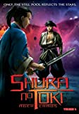 Shura No Toki 5: Age of Chaos [DVD] [Region 1] [US Import] [NTSC]