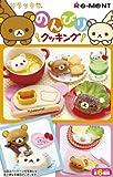 Re-Ment San-X Rilakkuma Slow Time Cooking (Complete Set)