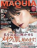 MAQUIA(マキア) 付録なし版 2018年 10 月号 [雑誌] (MAQUIA増刊)