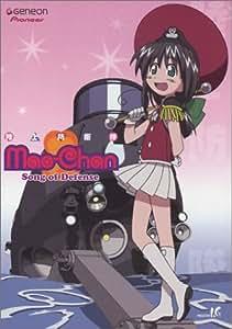 Mao-Chan (Volume 3)