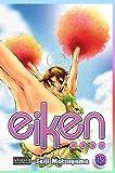 Eiken, Volume 12 [EIKEN V12]