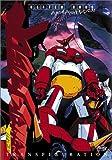 Getter Robo Armageddon: Transfiguration