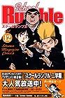 School Rumble 第12巻