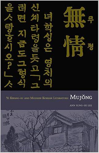 Download gratuito di e-book Yi Kwang-su and Modern Korean