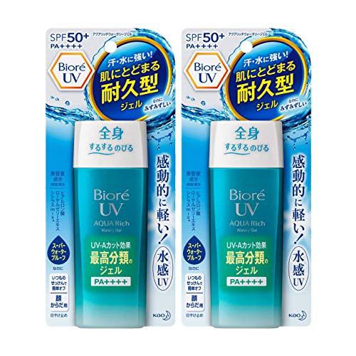 Bestselling Sunscreens