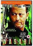 Wasabi [DVD] [2003]