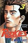 ROOKIES 第3巻
