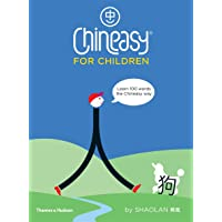 Chineasy (R) for Children: Learn 100 Words