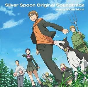 銀の匙 Silver Spoon DVD