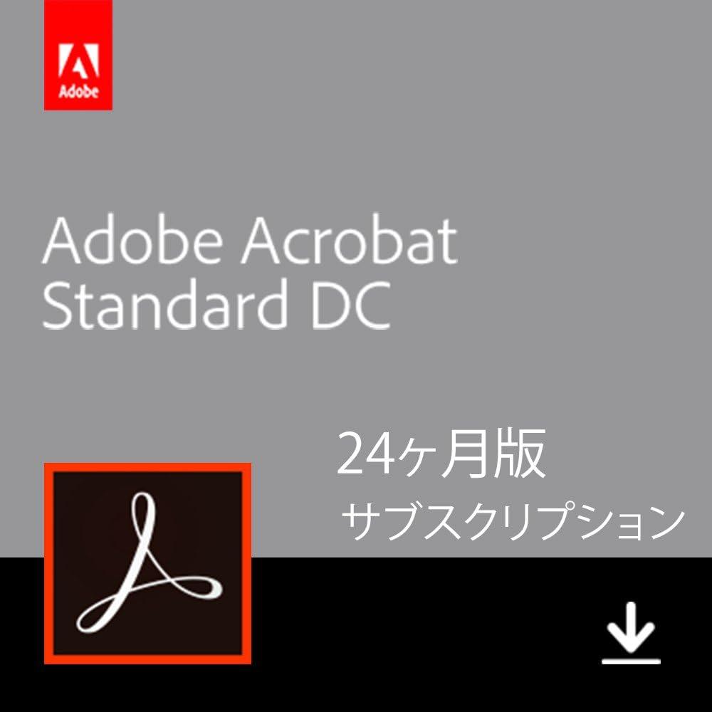 Adobe Acrobat Standard DC 24か月版(最新PDF)|Windows対応|オンラインコード版(.co.jp限定)