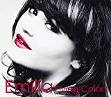 Emilia: Flying Colors (Audio CD)