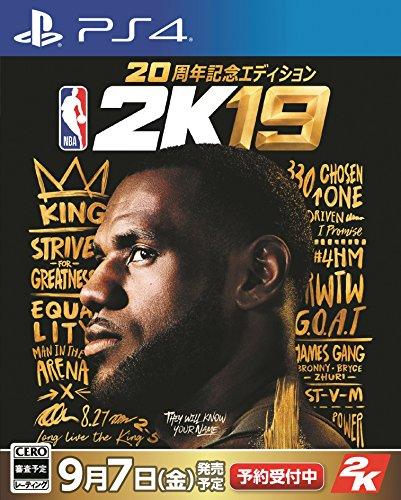 NBA 2K19 20周年記念エディションの商品画像