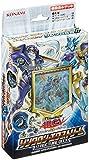遊戯王アークファイブ オフィシャルカードゲーム ストラクチャーデッキ シンクロン・エクストリーム