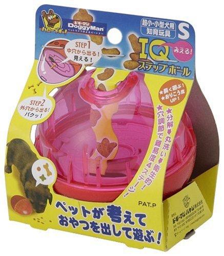 It looks doggy man! IQ step ball S (japan import)