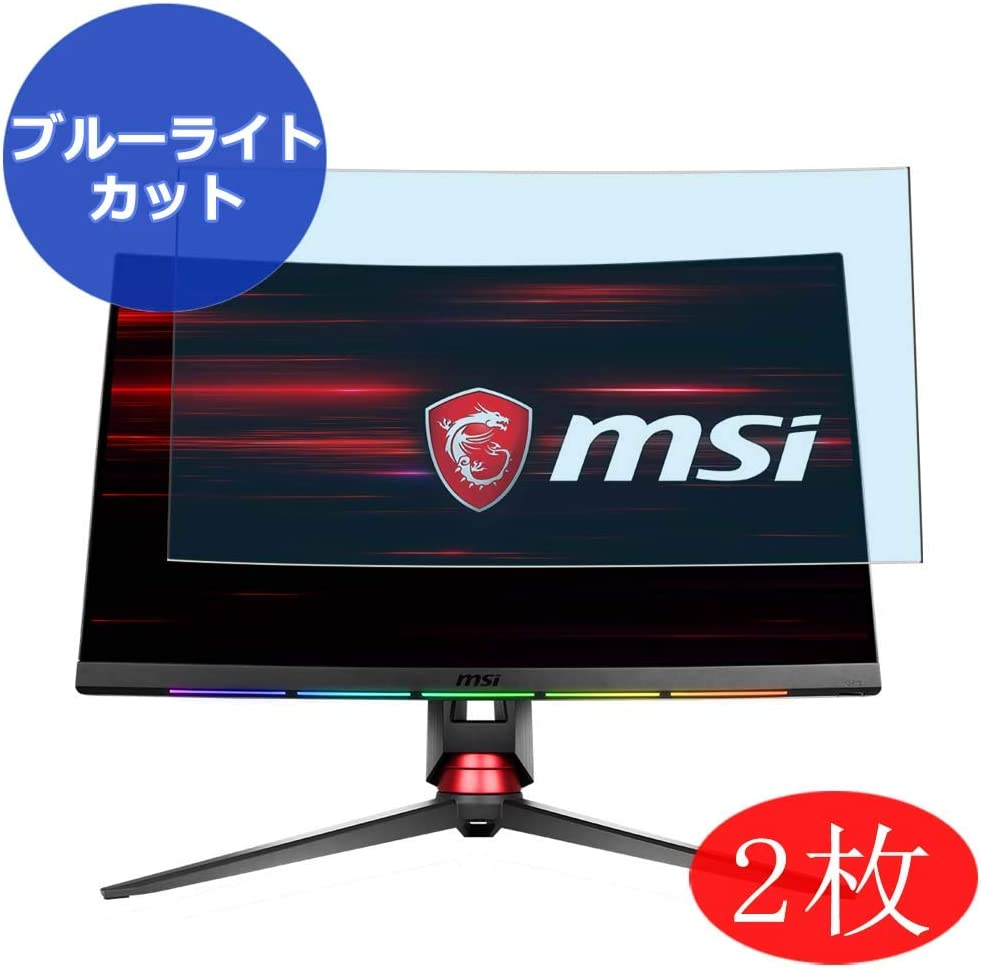 """[2 Pack] Synvy Anti Blue Light Screen Protector for MSI Optix MPG27C 27"""" Display Monitor Screen Film Protective Protectors [Not Tempered Glass]"""