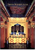 The Newark Museum Tibetan Buddhist Altar, Valrae Reynolds, 0932828256