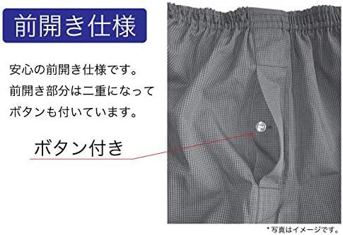 紳士 楊柳先染め前開きステテコ 選べる4色 綿100% M.L.LL.3L.4L