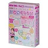 Aneひめ VOCE スペシャルボックス すみっコぐらし 美容グッズ 3点セット