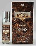 AlRehab Roll-on Perfme Oils