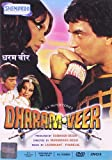 Dharam-Veer