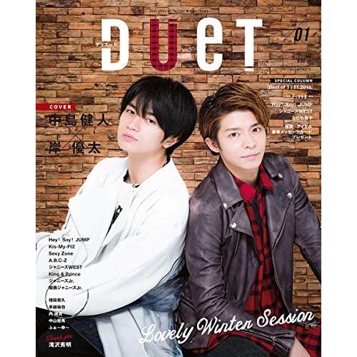 duet 2019年1月号 表紙画像