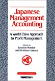 img - for Japanese Management Accounting book / textbook / text book