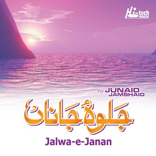 Jalwa-E-Janan - Islamic Nasheeds