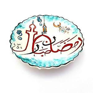 Alwan Ceramic 18 cm Ramadan Plate - C083RDMSQ