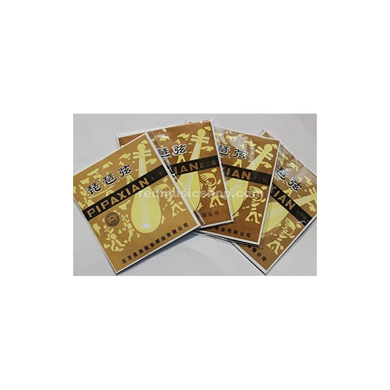 Xinghai Pipa Strings, for Chinese Pipa Lute (1 Set)