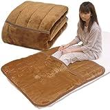 メーカー直販 足ポケット付き マイヤー毛布 敷きパッド ハーフサイズ 100×100cm (足ポケット部:65cm) ブラウン