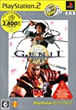 Genji (PlayStation2 the Best) [Japan Import]