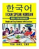 I Can Speak Korean book 1: For Beginners