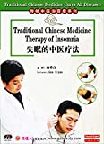 Traditional Chinese Medicine Cures All Diseases - Therapy of Insomnia DVD