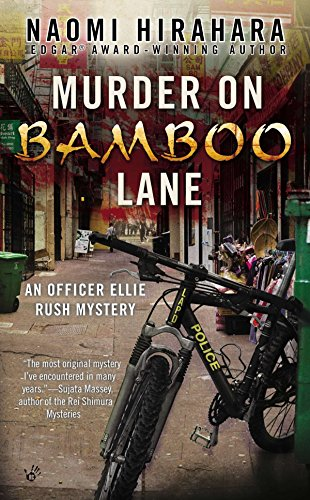 Murder on Bamboo Lane (An Officer Ellie Rush Mystery)