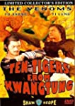Ten Tigers from Kwingtung
