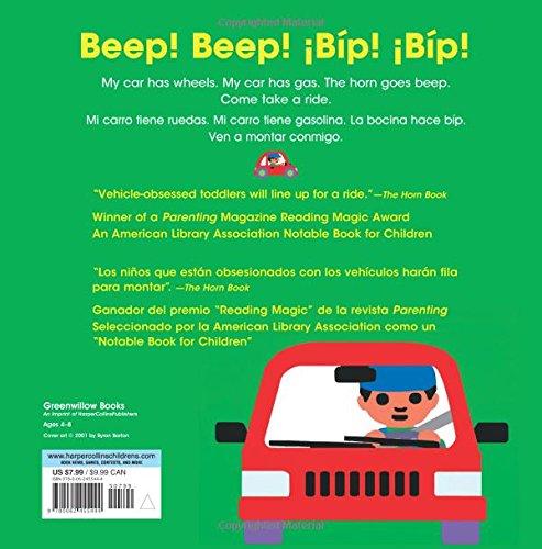 My Car/Mi carro (Spanish/English bilingual edition): Byron Barton: 9780062455444: Amazon.com: Books
