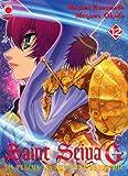 Saint Seiya episode G Vol.12