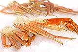 Canadian Wild Caught Snow Crab Clusters, 10 LB