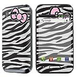 [NakedShield] LG Optimus Fuel L34C / Zone 2 VS415PP Pimp My Phone Decal Wrap Skin-[Silver Zebra Ribbon]