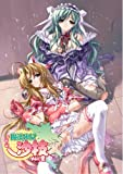 魔法少女沙枝 Vol.2